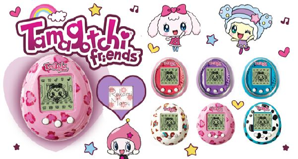 670px-0,670,0,359-Tamagotchi_friends_slider